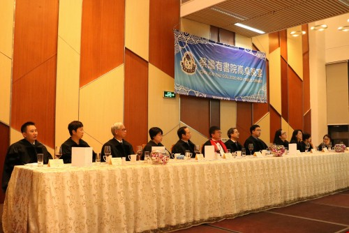 Choi Kai Yau College (CKYC) holds the second High Table Dinner and Scholarship Award Ceremony