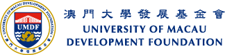 澳門大學發展基金會 - University of Macau Development Foundation
